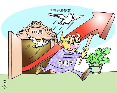11月4日沪深股市最新交易提示