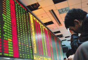 11月5日沪深股市最新交易提示