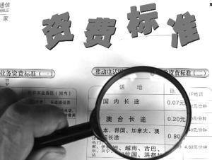 发改委力挺现代服务业 10股或成短线金矿