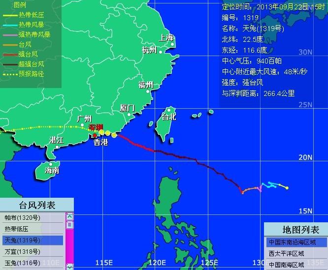 台风天兔_天兔对深圳的影响