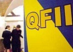 "QFII""平底锅""曲线 大鳄搁浅后三类选股转型路径"