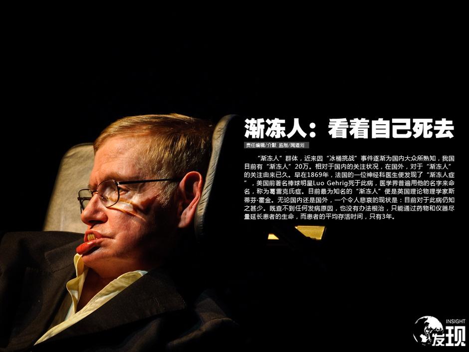 初期 症状 als 症状|(疾患・用語編) 筋萎縮性側索硬化症(ALS)|神経内科の主な病気|日本神経学会