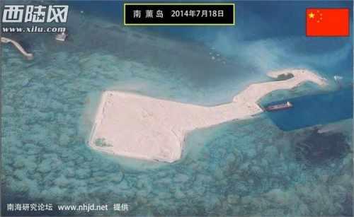 南海局势最新消息:中国南海抢建超级大岛(组图)(2)