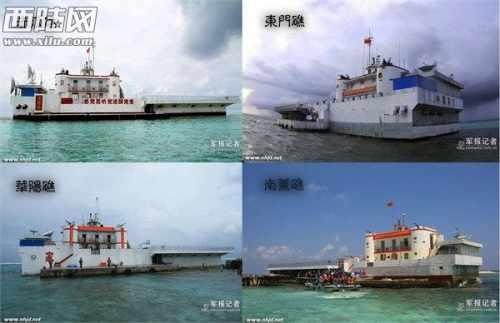 南海局势最新消息:中国南海抢建超级大岛(组图)(3)
