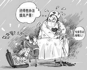 必赢亚洲娱乐56 3