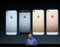 苹果春季发布会召开 四大亮点催化产业链