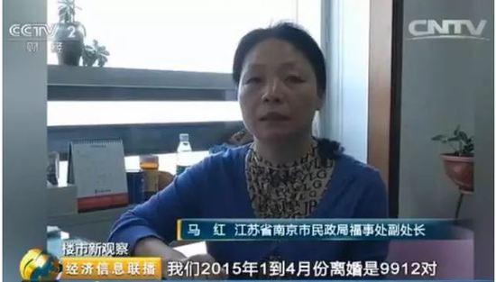 【房价暴涨是国家搞鬼】房价暴涨 南京离婚猛增五成