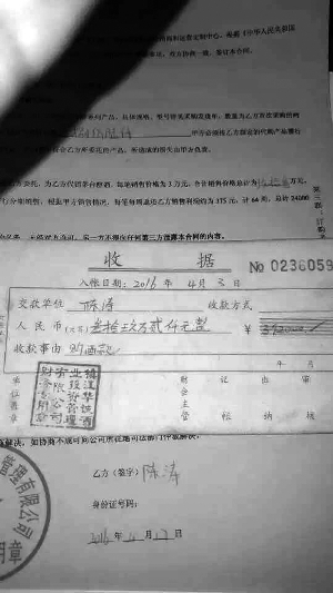 【扬州苏贵川酒业】扬州酒业公司老板跑路数百投资人被坑 涉案金额估计过亿