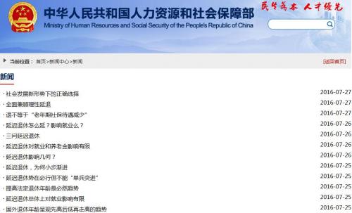 金沙澳门官网官方网站 1
