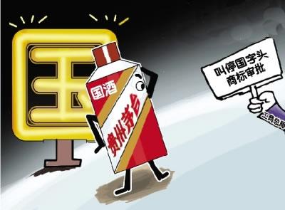 """""""国酒""""被驳 茅台官网""""认错"""""""