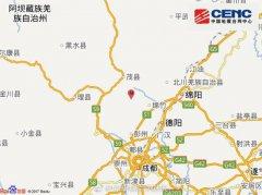 四川3.9级地震 地震概念股精选 地震最新消息