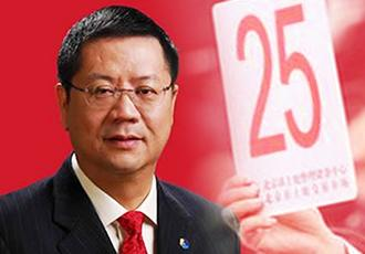 红色港商黄俊康卖177亿内地资产
