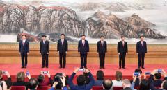 2017最新中央常委名单|19大选出中央政治局常委是谁?