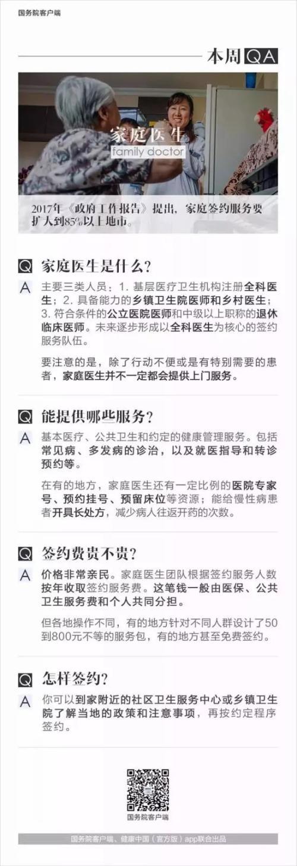 betway必威官网手机版 17