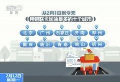春节旅游大数据:东北人最喜欢的是三亚亚龙湾