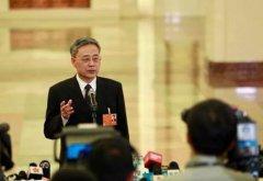 郭树清任央行党委书记 打破惯例利于监管协调