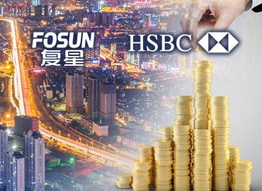 复星国际与汇丰银行战略合作