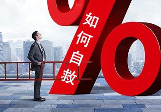 昔日股王腾信三年蒸发240亿