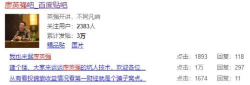 亚洲必赢官网 7