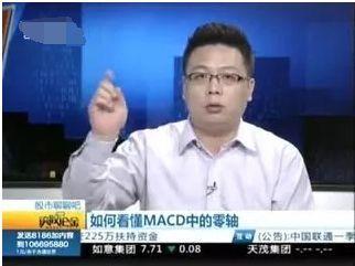 亚洲必赢官网 8