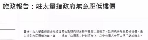 为什么月收入6.8万,在香港都买不起房?