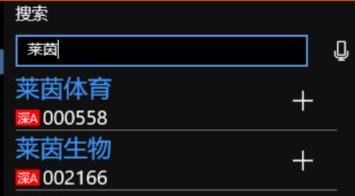 bwin必赢亚洲 21