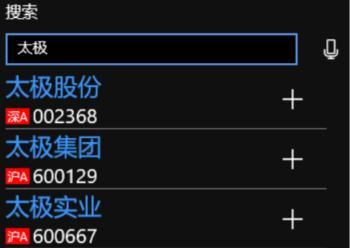 bwin必赢亚洲 24