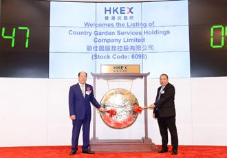 碧桂园分拆物业香港上市