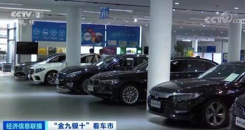 一品物联网首页新车需求火热 加价等车现象普遍